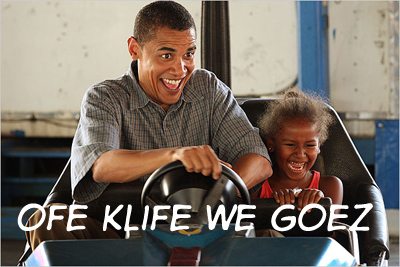 obama_drives_bumpercar